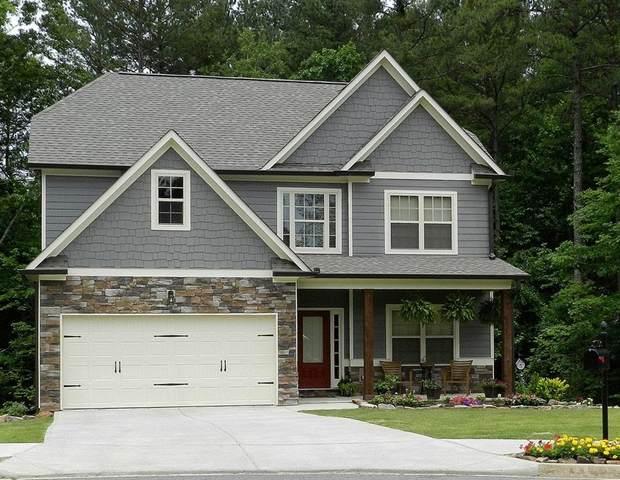 32 Rock Ridge Court SE, Cartersville, GA 30120 (MLS #6832840) :: North Atlanta Home Team
