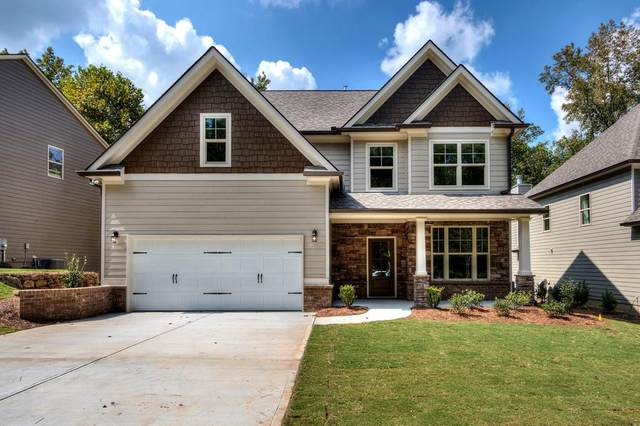 20 Rock Ridge Court SE, Cartersville, GA 30120 (MLS #6832845) :: North Atlanta Home Team