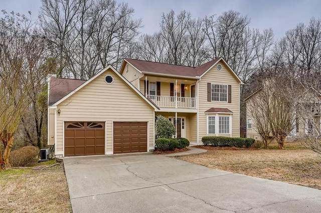 150 Kimberly Creek, College Park, GA 30349 (MLS #6832907) :: North Atlanta Home Team