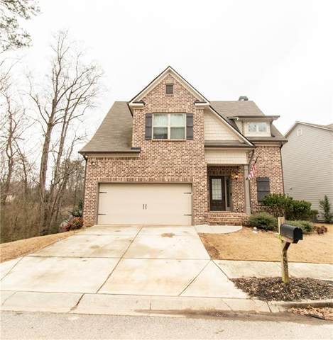 452 Meadow Vista Lane, Hoschton, GA 30548 (MLS #6833673) :: North Atlanta Home Team