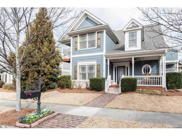 1509 Gilstrap Lane NW, Atlanta, GA 30318 (MLS #6833856) :: The Zac Team @ RE/MAX Metro Atlanta