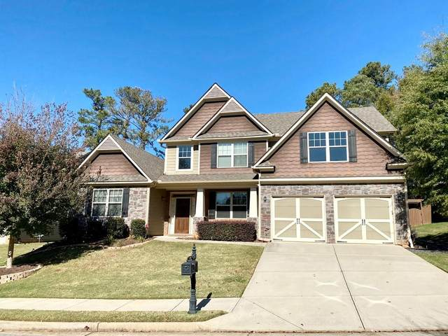 2238 SW Glenn Valley Drive SW, Marietta, GA 30064 (MLS #6834447) :: North Atlanta Home Team