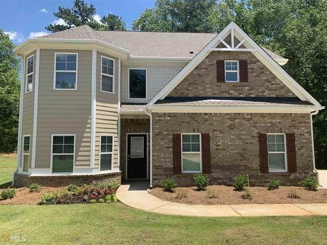 153 Ruby Lane, Mcdonough, GA 30252 (MLS #6834462) :: North Atlanta Home Team