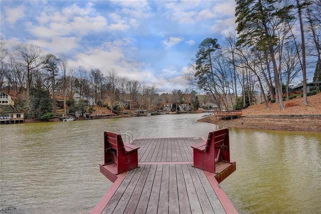 510 Lakeshore Drive, Berkeley Lake, GA 30096 (MLS #6834659) :: North Atlanta Home Team