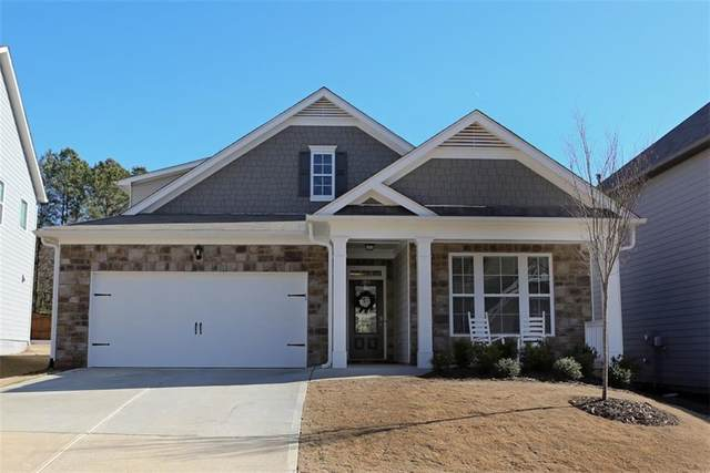 299 Orchard Trail, Canton, GA 30115 (MLS #6835338) :: Scott Fine Homes at Keller Williams First Atlanta