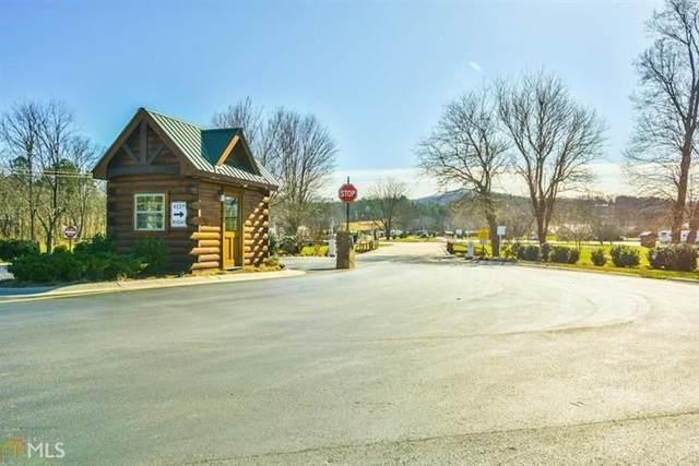 254 Golden Nugget Road, Blairsville, GA 30144 (MLS #6835588) :: North Atlanta Home Team
