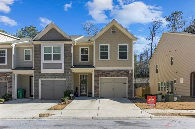 4257 Alden Park Drive, Decatur, GA 30035 (MLS #6835910) :: North Atlanta Home Team