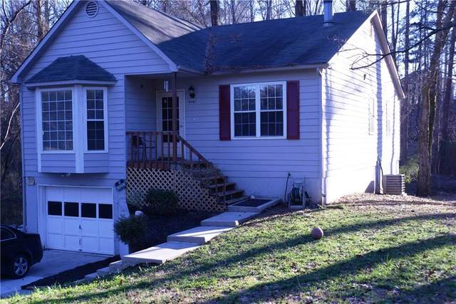 8087 Flamingo Drive, Jonesboro, GA 30238 (MLS #6837132) :: North Atlanta Home Team