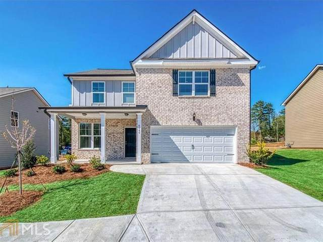 345 Endeavor Drive, Jonesboro, GA 30238 (MLS #6837398) :: The Realty Queen & Team