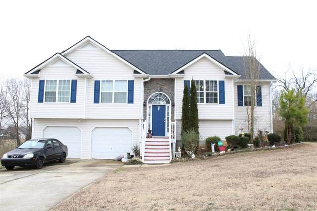 517 Kyles Cir, Hiram, GA 30141 (MLS #6838658) :: City Lights Team | Compass