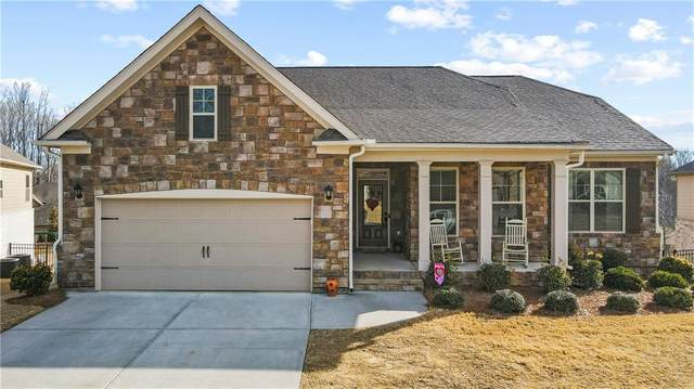 7020 Tybridge Street, Cumming, GA 30040 (MLS #6839125) :: Tonda Booker Real Estate Sales