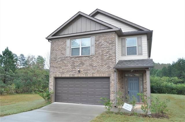 2291 Wentworth Park Drive, Morrow, GA 30260 (MLS #6839630) :: Path & Post Real Estate