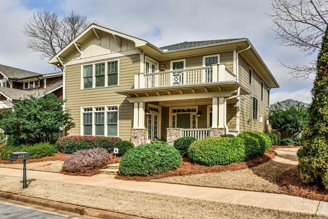 423 Rammel Oaks Drive, Avondale Estates, GA 30002 (MLS #6839736) :: North Atlanta Home Team