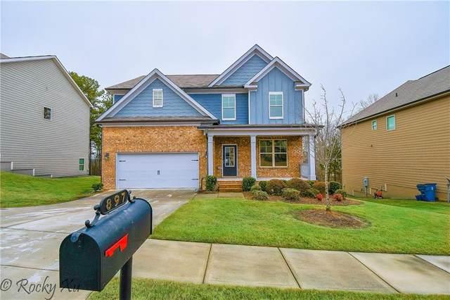 897 Sand Lane, Lawrenceville, GA 30045 (MLS #6840082) :: Tonda Booker Real Estate Sales