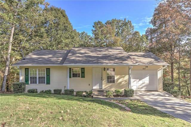 5217 Driftwood Point, Gainesville, GA 30506 (MLS #6840863) :: Path & Post Real Estate