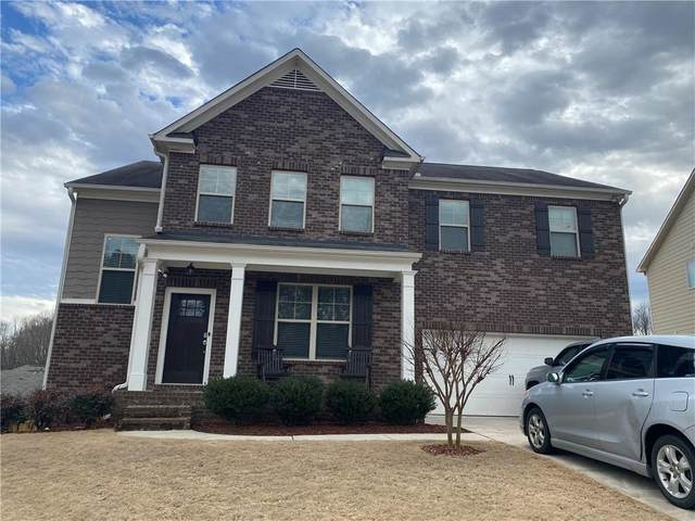 1065 Madison Avenue, Braselton, GA 30517 (MLS #6841264) :: Tonda Booker Real Estate Sales