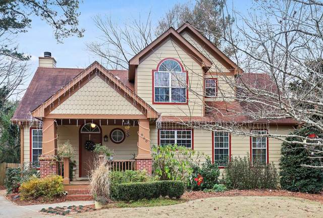 888 City Park Drive SE, Atlanta, GA 30312 (MLS #6841299) :: Scott Fine Homes at Keller Williams First Atlanta