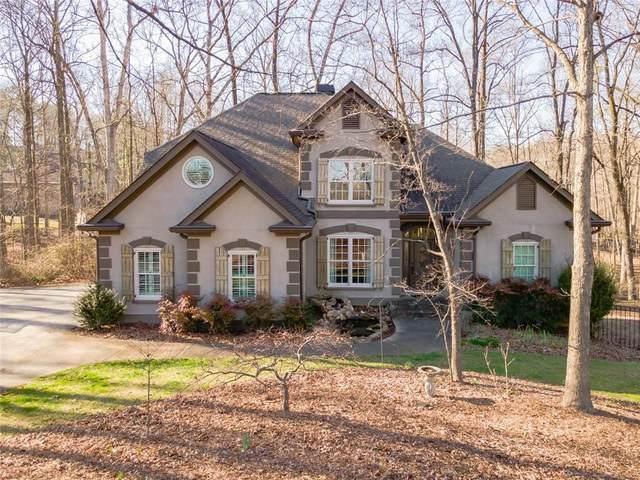 3830 Killkenny Court, Suwanee, GA 30024 (MLS #6841341) :: Path & Post Real Estate