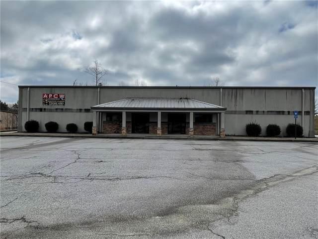 7575 Owl Creek Drive, Douglasville, GA 30134 (MLS #6841405) :: North Atlanta Home Team