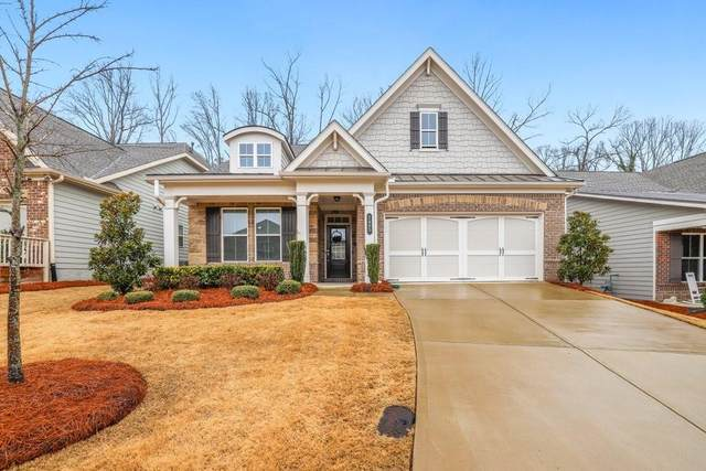 2495 Westlington Circle, Cumming, GA 30040 (MLS #6841479) :: The Cowan Connection Team