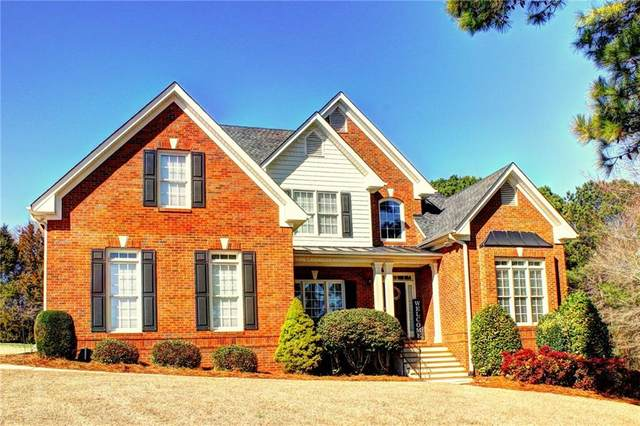 5615 Mccullers Lane, Loganville, GA 30052 (MLS #6841900) :: North Atlanta Home Team