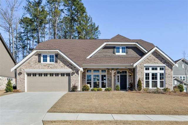 1984 Clovercroft Road NW, Acworth, GA 30101 (MLS #6842215) :: North Atlanta Home Team