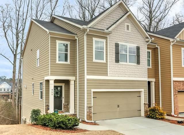 865 Whittington Parkway SW #28, Marietta, GA 30060 (MLS #6842278) :: North Atlanta Home Team