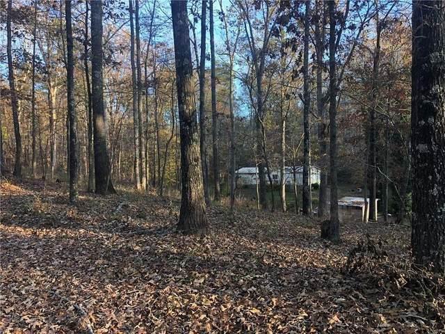 263 Hickory Gap Trail, Dallas, GA 30157 (MLS #6842301) :: North Atlanta Home Team