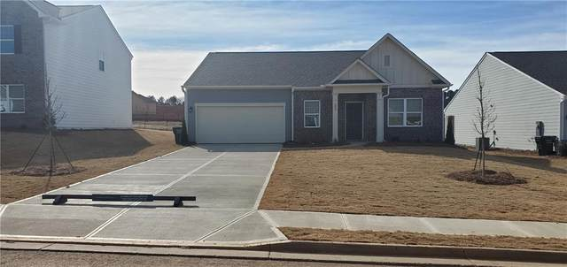 105 Sinclair Way, Monroe, GA 30655 (MLS #6842529) :: Good Living Real Estate