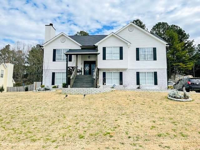 1945 Meyers Drive, Lawrenceville, GA 30045 (MLS #6842766) :: North Atlanta Home Team