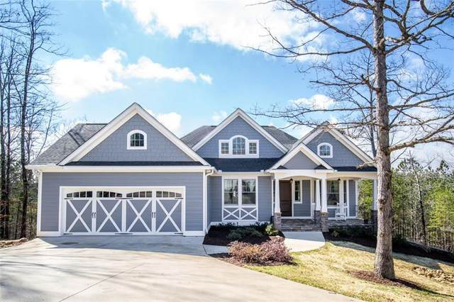 40 Blackhawk Court, Jasper, GA 30143 (MLS #6842810) :: Path & Post Real Estate