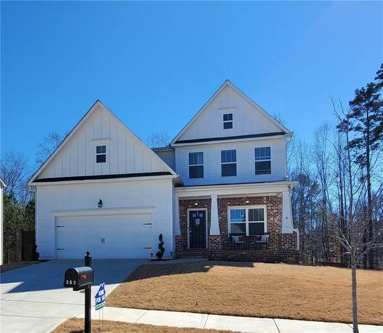 353 Reserve Overlook, Canton, GA 30115 (MLS #6843049) :: AlpharettaZen Expert Home Advisors