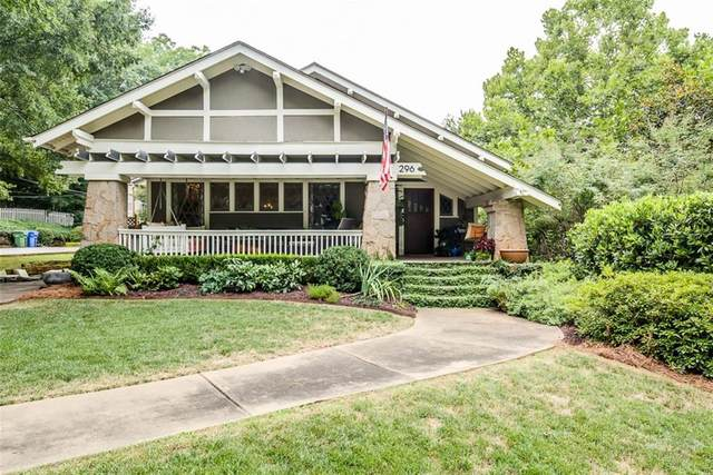 296 Southerland Terrace NE, Atlanta, GA 30307 (MLS #6843465) :: The Zac Team @ RE/MAX Metro Atlanta