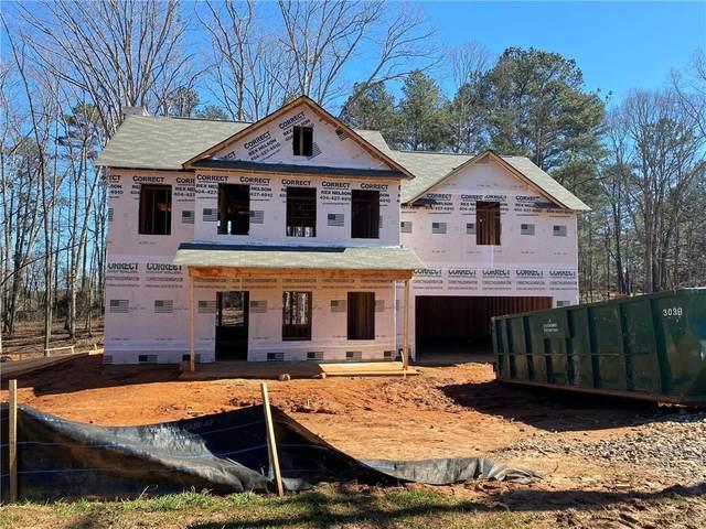 770 Mccart Road, Lawrenceville, GA 30045 (MLS #6843663) :: North Atlanta Home Team