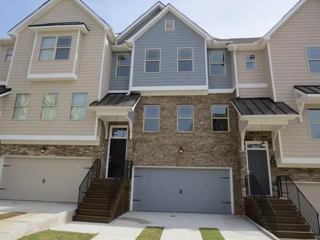 3464 Abbey Way, Oakwood, GA 30507 (MLS #6844024) :: The Kroupa Team | Berkshire Hathaway HomeServices Georgia Properties