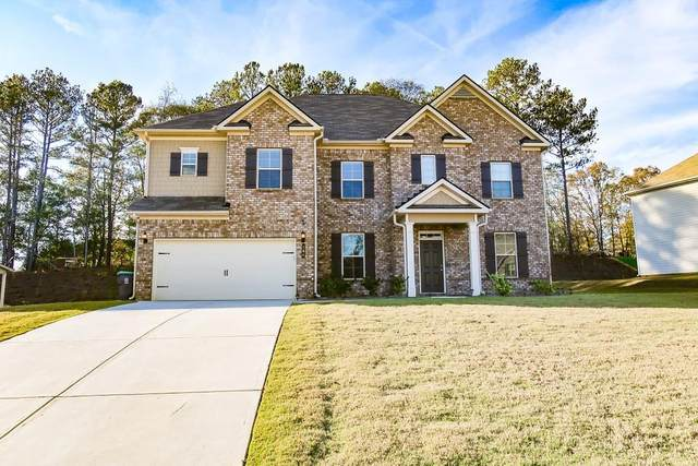 164 Charolais Drive, Mcdonough, GA 30252 (MLS #6844088) :: North Atlanta Home Team