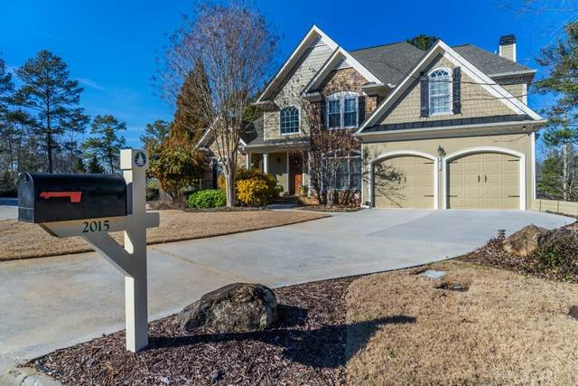 2015 Hubbard Court, Villa Rica, GA 30180 (MLS #6844236) :: North Atlanta Home Team
