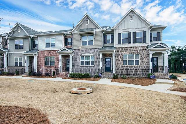 884 Caldwell Circle, Marietta, GA 30060 (MLS #6844249) :: North Atlanta Home Team
