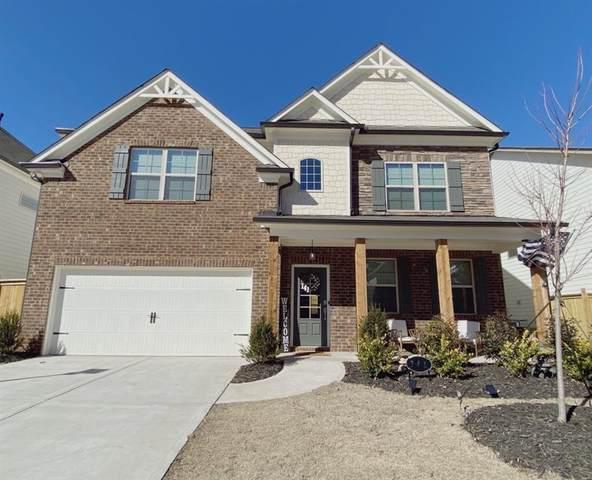 141 Avery Landing Way, Holly Springs, GA 30115 (MLS #6844291) :: North Atlanta Home Team
