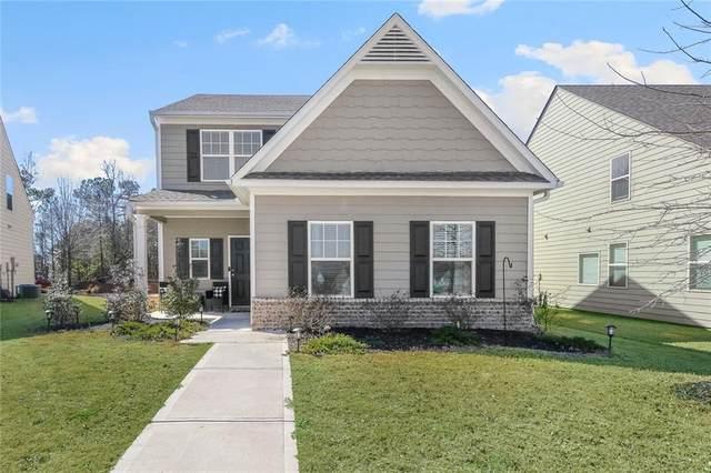 105 Hood Park Drive, Newnan, GA 30265 (MLS #6846071) :: Lucido Global