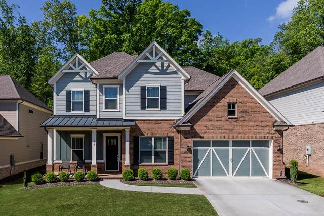 110 Austin Drive, Sandy Springs, GA 30328 (MLS #6846156) :: The Kroupa Team | Berkshire Hathaway HomeServices Georgia Properties