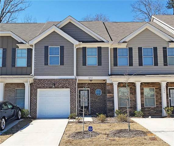 1894 Old Dogwood, Jonesboro, GA 30238 (MLS #6846167) :: Thomas Ramon Realty
