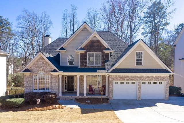 1720 Wheat Grass Way, Grayson, GA 30017 (MLS #6846176) :: Path & Post Real Estate