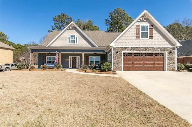 4150 Lakeside Boulevard, Monroe, GA 30655 (MLS #6846200) :: North Atlanta Home Team