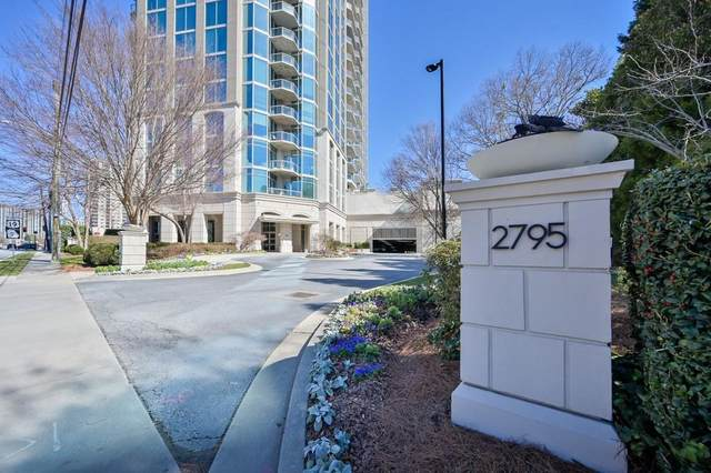 2795 Peachtree Road NE #2603, Atlanta, GA 30305 (MLS #6846206) :: North Atlanta Home Team