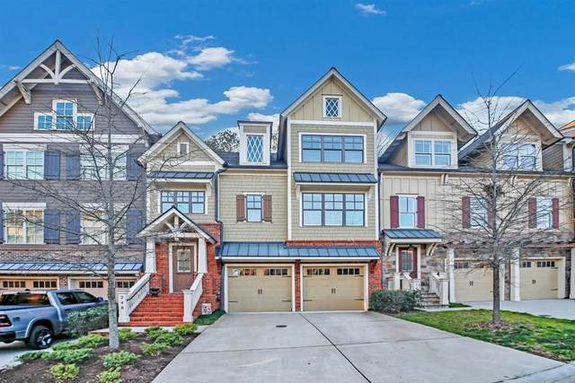 248 Trecastle Square, Canton, GA 30114 (MLS #6846268) :: North Atlanta Home Team