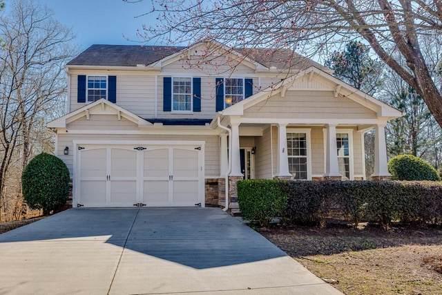 1624 Vinery Lane SE, Mableton, GA 30126 (MLS #6846474) :: Tonda Booker Real Estate Sales