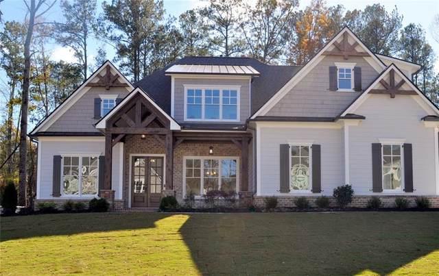 1090 Sweet Mia Lane, Powder Springs, GA 30127 (MLS #6846907) :: North Atlanta Home Team