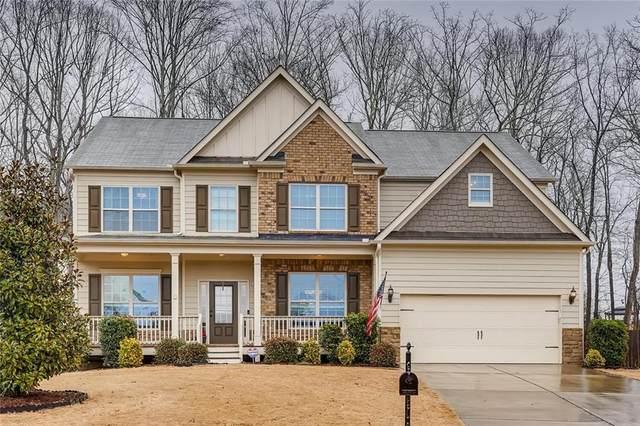 1665 Cedar Mill Court, Powder Springs, GA 30127 (MLS #6846965) :: North Atlanta Home Team