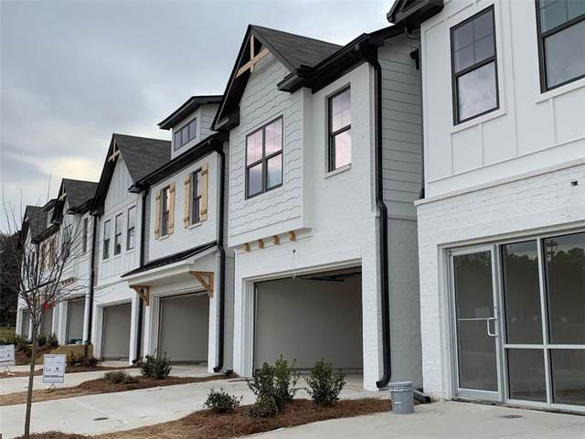 105 Auburn Gate Lane #17, Auburn, GA 30011 (MLS #6847019) :: The Butler/Swayne Team